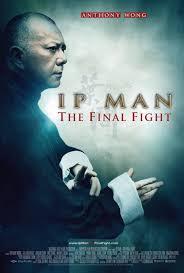 ip-man1